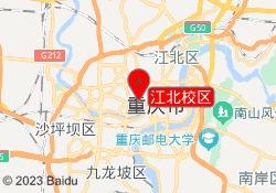 重庆优胜教育江北校区