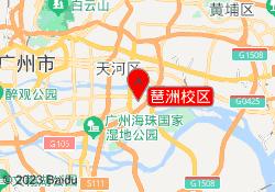 广州i2国际私塾琶洲校区