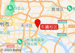 广州新世界学校东圃校区