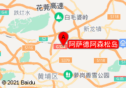 广州津桥外语阿萨德阿森松岛