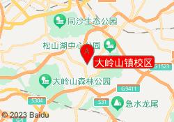 东莞智新职业培训学校大岭山镇校区