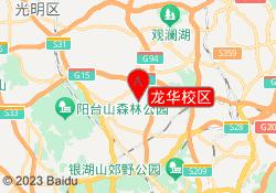 深圳多迪教育龙华校区