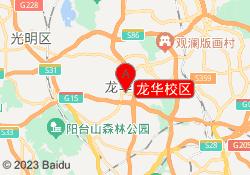 深圳益民健康管理学校龙华校区
