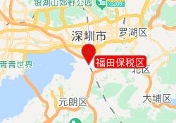 深圳丝路教育福田保税区