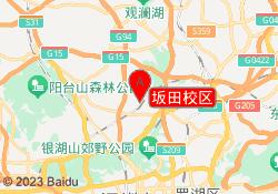 深圳食为先培训学校坂田校区