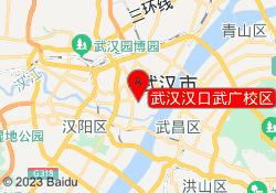 武汉天琥设计武汉汉口武广校区