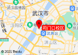 武汉尖锋教育司门口校区