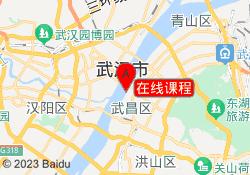 武汉三立教育在线课程