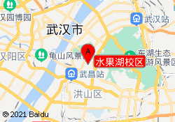 武汉尖锋教育水果湖校区
