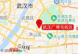 武汉天琥设计武汉广埠屯校区
