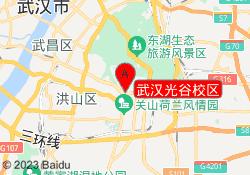 武汉天琥设计武汉光谷校区