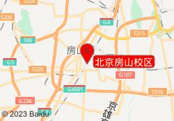 北京仁和会计学校北京房山校区