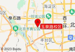 北京聚能教育玉泉路校区
