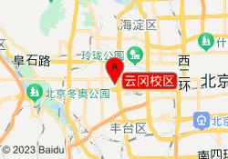 北京百特英语教育云冈校区