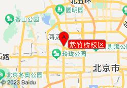 北京聚能教育紫竹桥校区