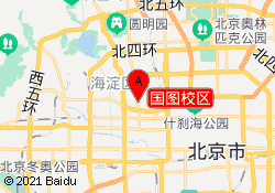 北京百特英语教育国图校区