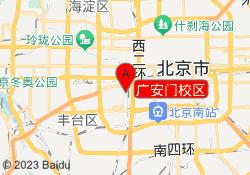 北京聚能教育广安门校区