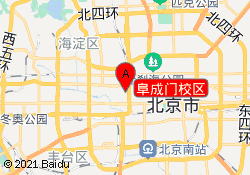 北京聚能教育阜成门校区