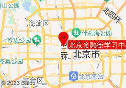 北京汉普森英语北京金融街学习中心