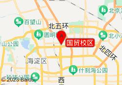 北京西岸英语国贸校区