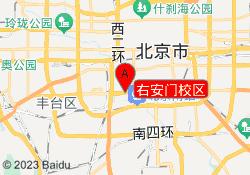 北京聚能教育右安门校区
