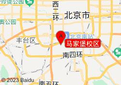 北京聚能教育马家堡校区