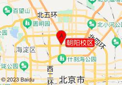 北京西岸英语朝阳校区