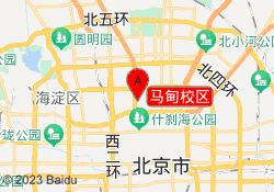 北京聚能教育马甸校区