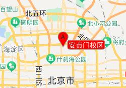 北京聚能教育安贞门校区