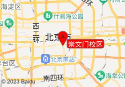 北京聚能教育崇文门校区