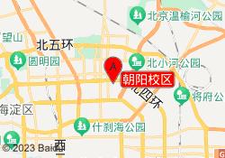 北京新视觉化妆学校朝阳校区
