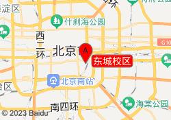 北京竞思注意力训练学校东城校区