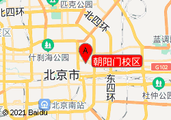 北京竞思注意力训练学校朝阳门校区
