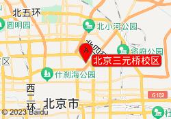 北京仁和会计学校北京三元桥校区