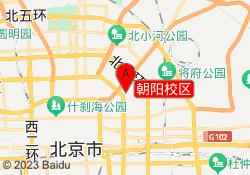 北京汉通教育朝阳校区