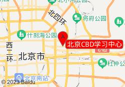 北京汉普森英语北京CBD学习中心
