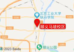 北京聚能教育顺义马坡校区