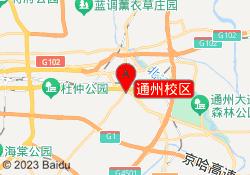 北京聚能教育通州校区