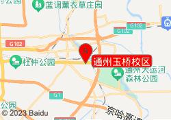 北京聚能教育通州玉桥校区