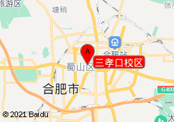 合肥龙门尚学三孝口校区
