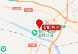 天津中公优就业宝坻校区