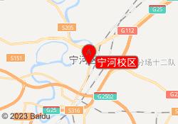 天津中公优就业宁河校区
