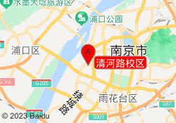 南京巨石教育清河路校区