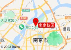 南京子禾烘焙教育培训南京校区
