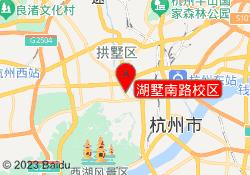 杭州春华教育湖墅南路校区