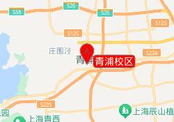 上海恒企教育青浦校区