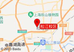上海恒企教育松江校区