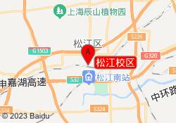 上海非凡学院松江校区