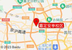上海恒企教育嘉定安亭校区