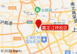 上海恒企教育嘉定江桥校区